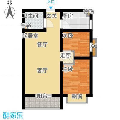 国宾豪庭52.00㎡G型1面积5200m户型
