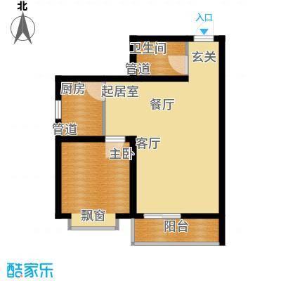 国宾豪庭47.46㎡一期H型面积4746m户型