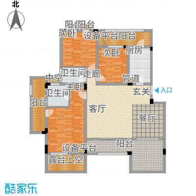 广厦城洛卡庄园117.64㎡B三层面积11764m户型