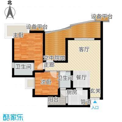 名敦道南滨国际公寓74.76㎡B1、面积7476m户型