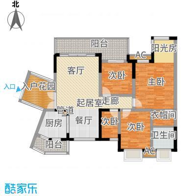 红树林105.37㎡3期5号楼I面积10537m户型