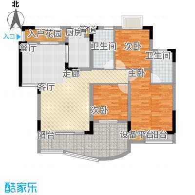 尚阳康城98.00㎡6面积9800m户型
