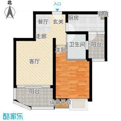 尚阳康城61.73㎡3面积6173m户型