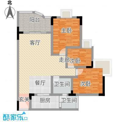 尚阳康城99.00㎡B面积9900m户型