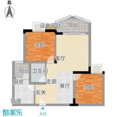 尚阳康城75.00㎡B41面积7500m户型