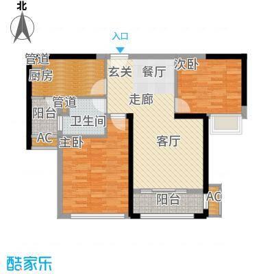 南京万达广场83.00㎡面积8300m户型