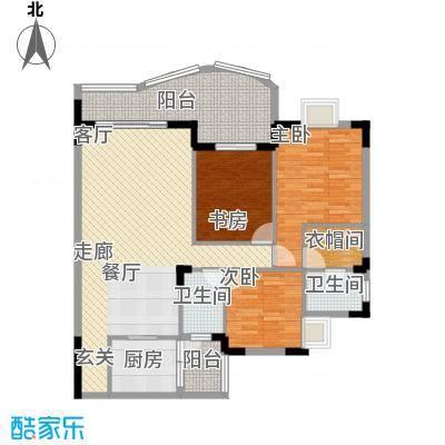 尚阳康城134.00㎡E面积13400m户型