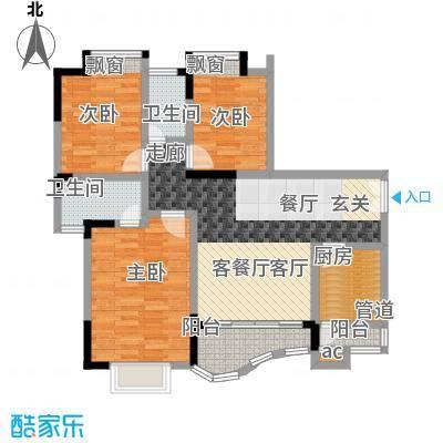 枫丹树语城92.47㎡(售罄)面积9247m户型