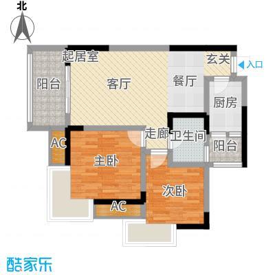 南源居64.77㎡3号楼I面积6477m户型