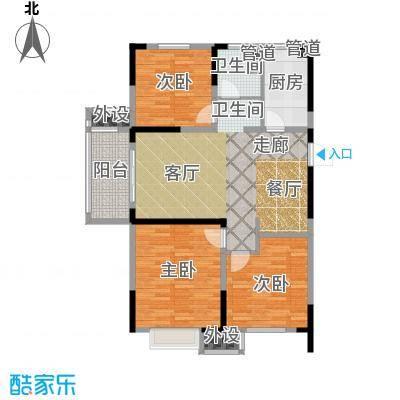 中海万锦熙岸98.00㎡二期中心楼王标准层B2户型