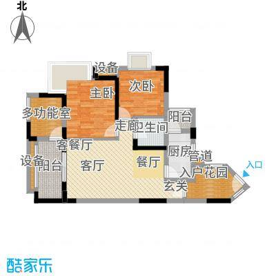 润安五月花房78.64㎡C面积7864m户型