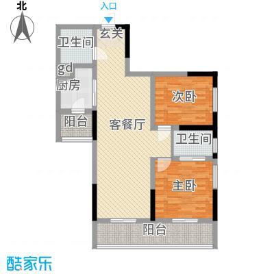金象左右SOLO公寓80.99㎡A12面积8099m户型