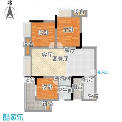 盛世明珠84.69㎡一期6号楼标准层面积8469m户型
