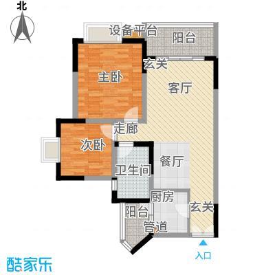 二郎欣茂苑71.55㎡5号楼面积7155m户型