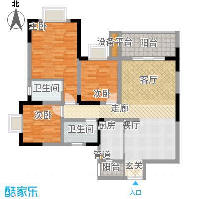二郎欣茂苑92.82㎡D栋错层2面积9282m户型
