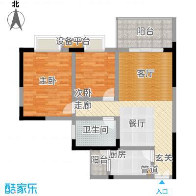 二郎欣茂苑69.21㎡6号楼面积6921m户型