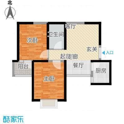 荣鼎新苑2.20㎡2211户型