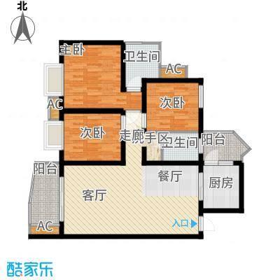 蜂巢97.02㎡3\4号房1面积9702m户型