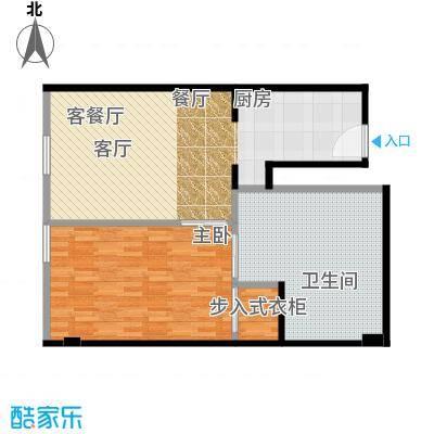 雨润国际广场93.00㎡一期洲际行政公寓标准层A1-4户型
