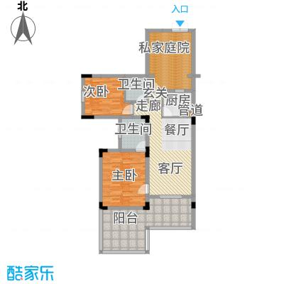 芳草地雪岭仙山三期法米亚79.49㎡面积7949m户型