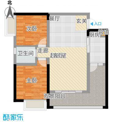 贝迪龙庭65.00㎡面积6500m户型