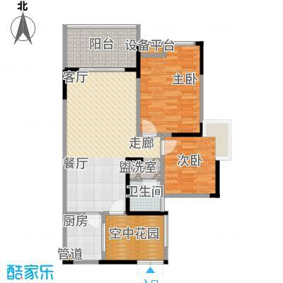 聚义香城故事68.98㎡一期标准层面积6898m户型