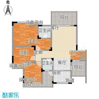 聚义香城故事97.73㎡一期标准层面积9773m户型