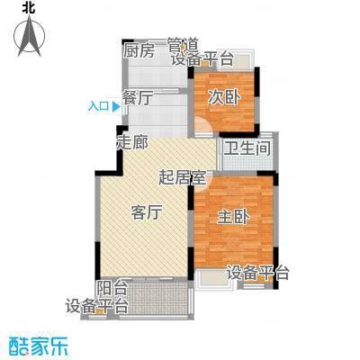 奕淳绿园89.00㎡一期3、7号楼标准层C户型