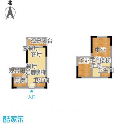 首创iHOME54.06㎡2号楼1号房面积5406m户型