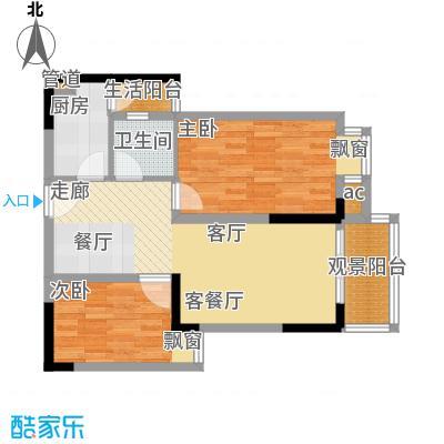 首创iHOME61.79㎡1号楼3号房面积6179m户型