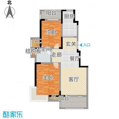爱涛天岳城88.00㎡一期1、2、3、6、8号楼A'户型