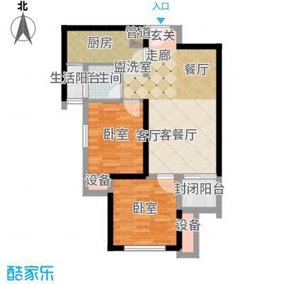 弘扬华城国际58.99㎡一期A2栋标面积5899m户型
