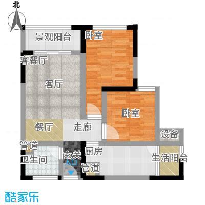 弘扬华城国际57.69㎡一期A2栋标面积5769m户型