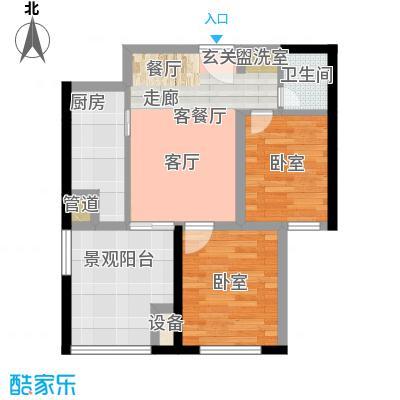 弘扬华城国际53.99㎡A2-7/10面积5399m户型