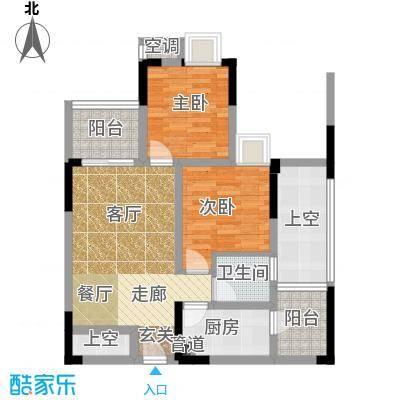 香堤花径56.75㎡一期1/2/3/4号楼面积5675m户型