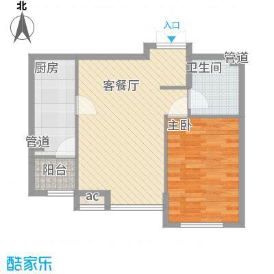 华宇北城雅郡65.00㎡面积6500m户型