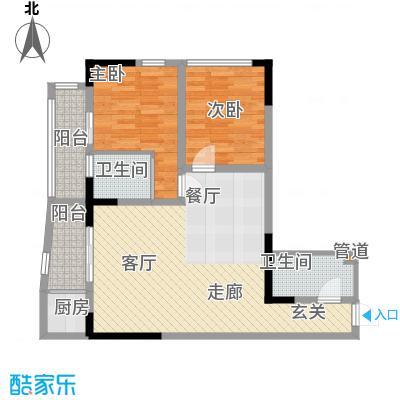 铂蓝地83.79㎡G(1-2)面积8379m户型