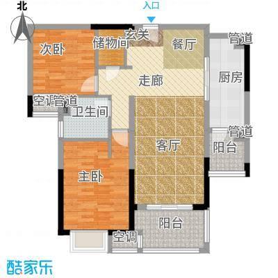 中海凤凰熙岸96.00㎡三期27#、28#标准层K户型