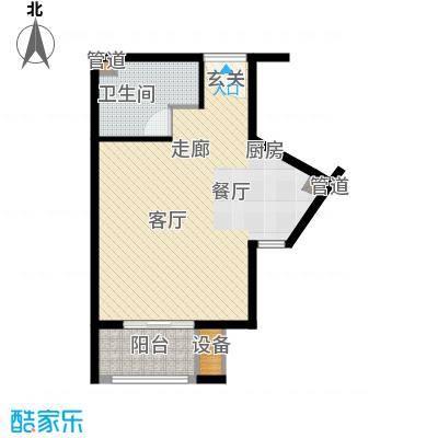 那香海国际旅游度假区53.39㎡二期22#、23#、35#、36#B5户型