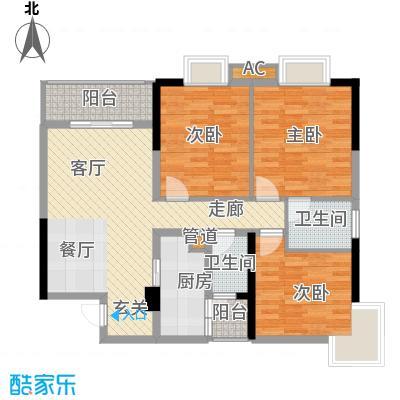 一城龙洲92.01㎡1315号楼C面积9201m户型