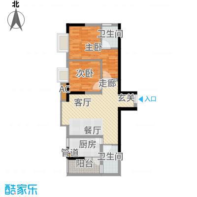 一城龙洲67.56㎡5、11号楼B面积6756m户型