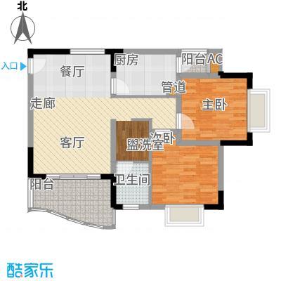 新城绿洲80.25㎡双阳台1面积8025m户型