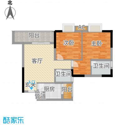 一城龙洲74.91㎡16号楼C面积7491m户型