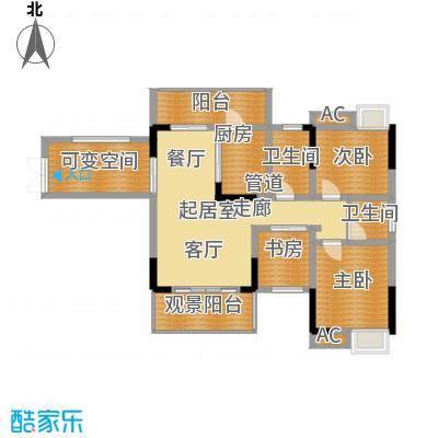 海尔海语江山91.98㎡一期14、15面积9198m户型