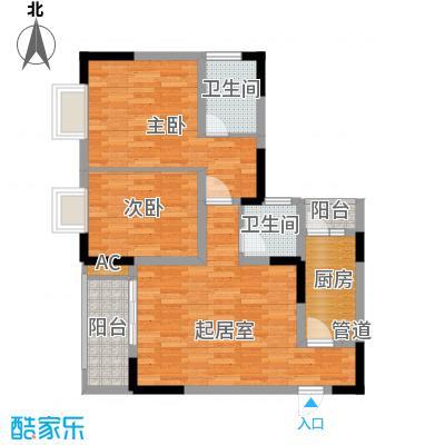 一城龙洲71.62㎡5、11号楼D面积7162m户型
