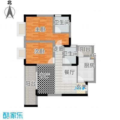 一城龙洲69.77㎡5、11号楼C面积6977m户型