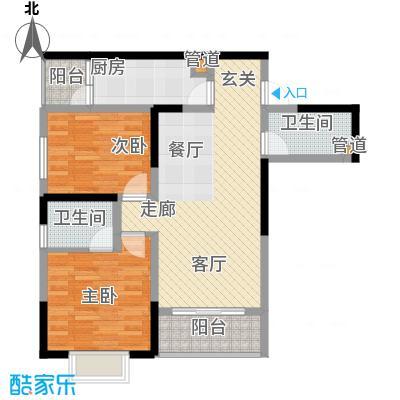 一城龙洲73.47㎡1315号楼F面积7347m户型