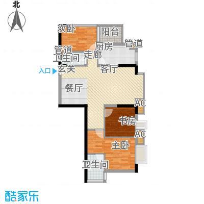 一城龙洲84.05㎡1315号楼B面积8405m户型