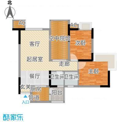 海尔海语江山75.34㎡C-1面积7534m户型