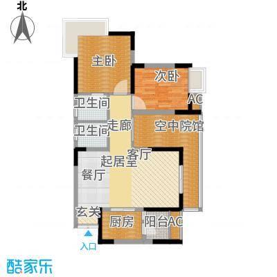 海尔海语江山77.47㎡C-2面积7747m户型